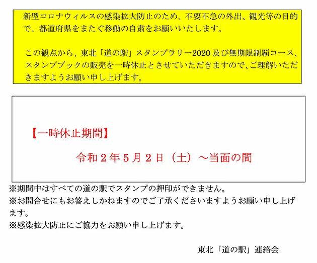 20200502_poster.jpg